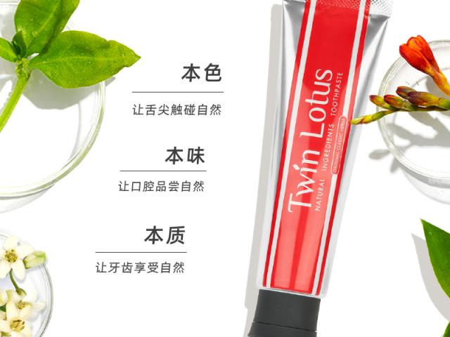 双莲原味植物牙膏