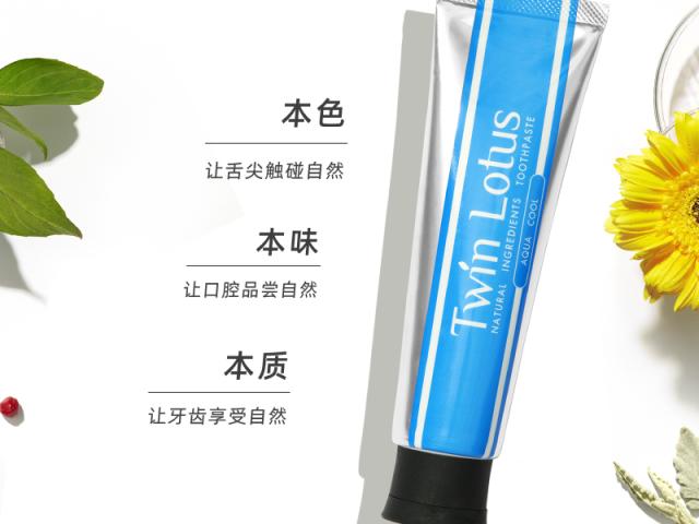泰国双莲&《我和我的家乡》联名款植物牙膏套组
