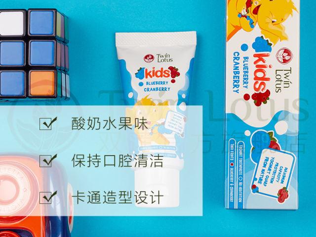 双莲优乳益齿儿童牙膏 (蓝莓&蔓越莓)