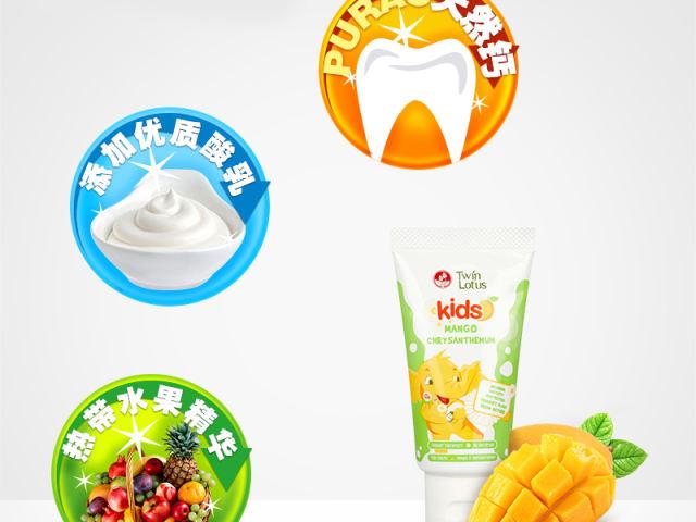 双莲优乳益齿儿童牙膏 (芒果&野菊)
