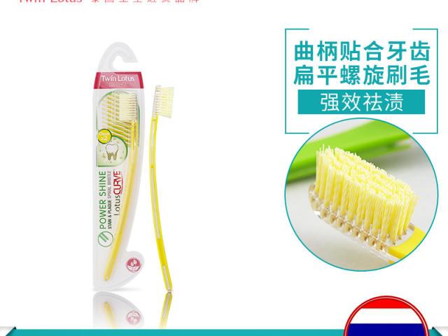 双莲螺旋磨毛成人牙刷(祛渍型)
