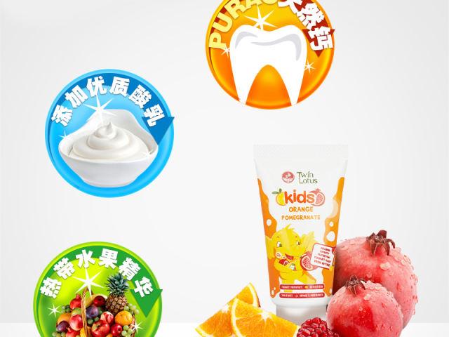 双莲优乳益齿儿童牙膏 (香橙&石榴)